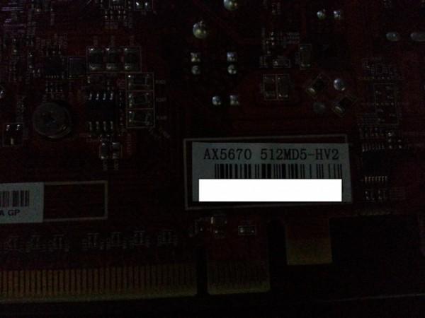 b0445e60873f4b71ab827e3be53b6345_1519786